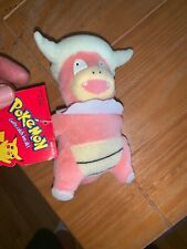 Hasbro Pokemon Bean Bag Plush - Slowking New/tag Nintendo Official Rare Find !