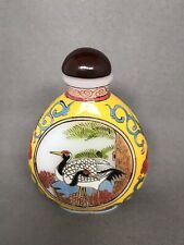 Vintage Painted Enamel Milk Glass Snuff Bottle with Longevity Symbols