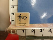 Chinese oriental saying harmony cursive rubber stamp 5t