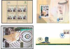 Saudi Arabia Arab League Council, Palestine Summit 2018 MiniSheet, MS, Card, FDC