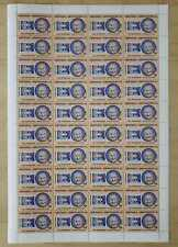 Grenadines 1985 SC# 708-10 Gandhi - Non-Violence FULL SHEET