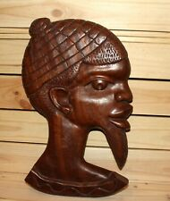 Vintage African hand carving wood wall hanging plaque man portrait