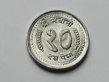 Nepal 2046(1989) 10 PAISA Aluminum Coin with Worn Die (Obverse) Strike