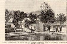 GRAVURE 1886 ENGRAVING VIET NAM DINH CLOCHER ANCIENNE EGLISE CHURCH