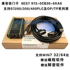 Win7 Cable Siemens S7 200/300/400 6ES7 972-0CB20-0XA0 USB-MPI+ PC PPI #H471 YD