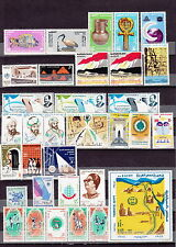"""Egypt, Ägypten, Egipto مصر """"MNH"""" Every Stamp Issued in Egypt in 1975"""