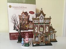 Dept 56 * Christmas in the City * Victoria's Doll House