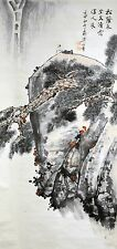 "Vintage Chinese Watercolor ""Pine Tree on Cliff"" Wall Hanging Scroll Painting"