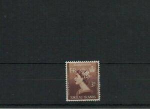 MBC30) Tokelau Islands 1953 3d Coronation MUH