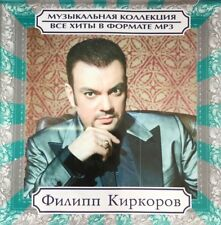 Filipp Kirkorov ~ Russian Pop Music ~ 13 albums 198 Songs on 1 CD
