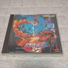 PS1 STRIDER Hiryu 1 & 2 Japan PS PlayStation 1 F/S