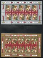 Latvia Sc 407-8 1995 Europa  Spidola stamp sheets mint NH Free Shipping