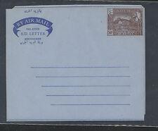 Aden  Seiyun  air letter sheet  unused        APL 0424