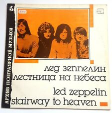 LP LED ZEPPELIN Stairway To Heaven Melodija Russia Rare NM