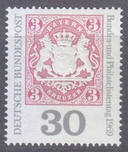 Germany 1969 MNH Mi 601 Sc 1008 Bavarian Stamp.Stamps on stamps **