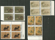 CHINA ROC Taiwan Scott# 1261-1264 ** MNH Antiguo Arte Chino 1960