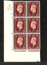 XF/S (Extremely Fine/Superb) Mint Never Hinged/MNH British Stamps