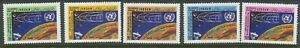 JORDAN 1982 OUTER SPACE CONFERENCE MNH SET GB£2.75