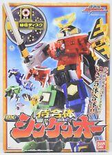 Power Rangers Samurai Sentai Shinkenger DX Shinken Oh Megazord Bandai Japan
