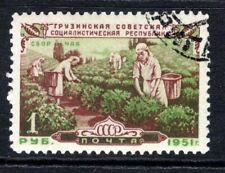 (181)     Russia 1951 Georgian SSR  1r. (Plucking Tea) SG1683d VF CTO