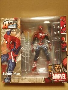 OFFICIAL MARVEL SPIDER-MAN AMAZING YAMAGUCHI SERIES NO. 002 FIGURE - BRAND NEW