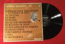 GEORGES BRASSENS N'9 SUPPLIQUE 6332136 VG- VINYLE 33T LP