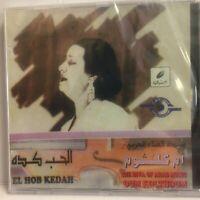 Oum Kolthoum (Artist) - El Hob Kedah    CD Arabic Music    19