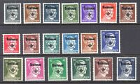 GERMANY 506//523 1945 BREITENAU OVERPRINT x19 OG NH U/M F/VF TO VF