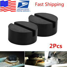 2PC Floor Jack Disk Pad Car Lift Adapter for Pinch Weld Side JACKPAD (US Stock!)
