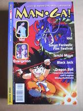 MANGA ! Voci e anime dal Sol Levante n°0 1997 Dragon Ball Story  [G370T]