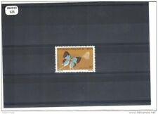 LOT : 062013/523 - CONGO 1971 - YT N° 305 NEUF SANS CHARNIERE ** (MNH) GOMME D'O
