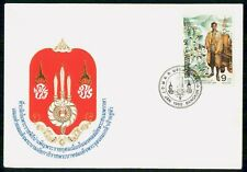 THAILAND FDC 1985 COVER HM THE KING RATTANAKOSIN