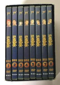 SLAM DUNK  serie completa BOX  8 DVD  1° edizione YAMATO VIDEO