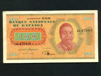 Katanga:P-8a,100 Francs,1960 * Moise Tshombe * VF-EF *