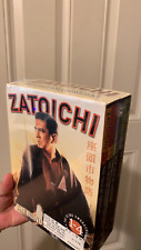 Zatoichi the Blind Swordsman - Vols. 1-4 (DVD, 2006, 4-Disc Set)