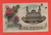 Souvenir de PARIS - Le Trocadéro   (J5210)