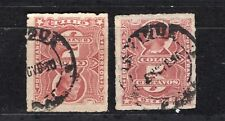 CHILE Peru Pacific War IQUIQUE PRINCIPAL 1880 on 5c carmin with bar x2 copies