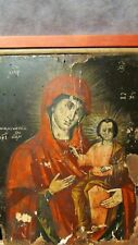 "ANTIQUE 18c. RUSSIAN PAINTED WOOD ICON ""SMOLENSKAYA "" St. MARIA WITH CHILD"