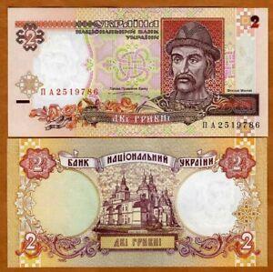 Ukraine, 2 Hryvnvi, 1995, P-109a, UNC > Prince Yaroslav
