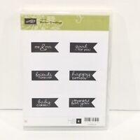 Stampin' Up! Banner Greetings Rubber Stamp Hostess Wedding Baby Birthday