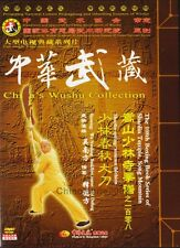 Shaolin Spring and Autumn broadsword by Wu Nanfang Dvd