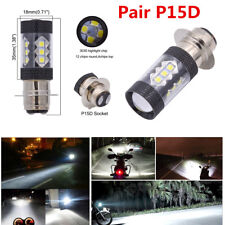 2Pcs 80W High Power 16 LED SMD P15D Motorcycle Headlight DRL Fog Light Lamp Bulb