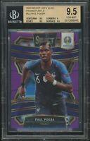 2020 Select Terrace UEFA EURO Soccer Paul Pogba ~ Purple Prizm /79 France GEM MT