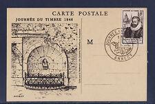 carte  1er jour   journée du timbre   Annecy    1946