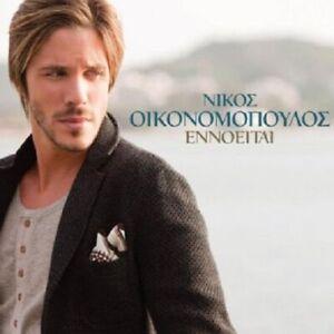 Oikonomopoulos Nikos - Ennoeitai [CD]