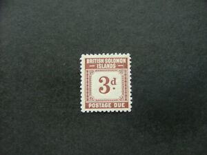 Solomon Islands 1940 3d brown Postage Due SGD3 UM/MNH
