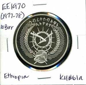 Ethiopia EE1970 (1977-78) Gem Proof 10 Birr Sterling Silver KM#61a #02383