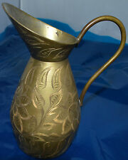 India Sarna Brass  Pitcher Vintage Small Water Oil 431 T Decorated Leaves/Flower