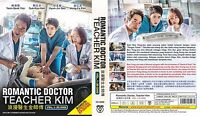 Romantic Doctor, Teacher Kim (Chapter 1 - 20 End) ~ All Region ~ Brand New ~