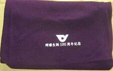 Tanbo Kyoto Chirimen *Japan Showa no Furoshiki Cloth 92cm /WAROROT*11